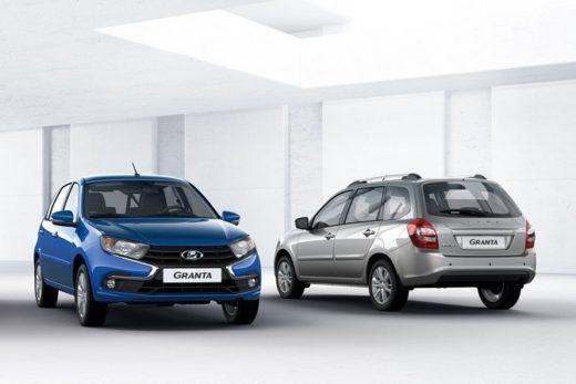 8c65e076644fa15fbc0a030146670729 520x347 - LADA Granta в апреле - самый популярный автомобиль на Северном Кавказе