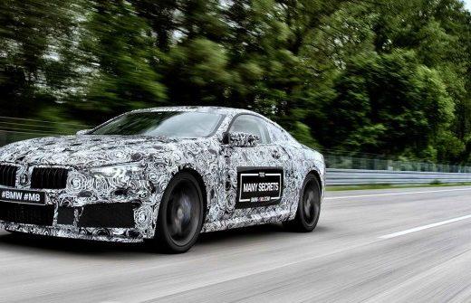 8fe5704f678638e7c1a0347ffb1c0cd1 520x335 - BMW ведет работы над купе 8-й серии в версии М
