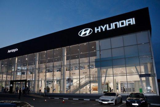 909ffa3d153b0c8f77165bc49e1723f1 520x347 - Hyundai и ГК «АВТОРУСЬ» открыли новый дилерский центр в Москве