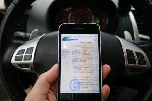 917be9fbae8c03990e88ef735f47cb94 520x347 - Согласован механизм оформления полисов ОСАГО на автомобили с электронным ПТС