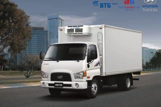 958f81bfa6df2a30522a65380ddb96ff 520x347 - Hyundai HD78 и HD65 стали доступны по льготному лизингу