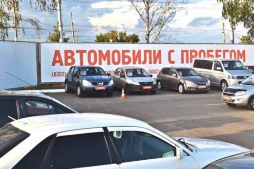 95bb94f49f256524564932a3374206ac 520x347 - Самые «молодые» автомобили с пробегом - в Поволжье и на Северном Кавказе