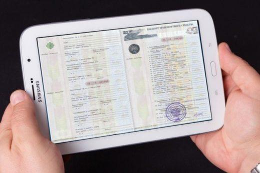 95ff4b53acad3415ddf1c612c0755ef0 520x347 - В России вступают в силу новые Правила регистрации автомобилей