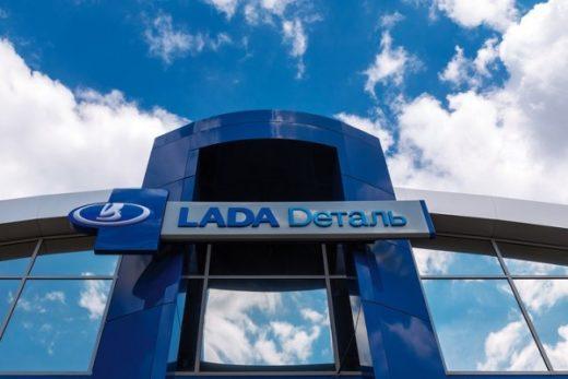 962e005ba454d0dd3a06740aa9fe56e9 520x347 - В Казахстане открылись первые магазины LADA Dеталь