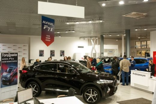 967bc81058908bccf402b36839b4469d 520x347 - Haval открыл новый дилерский центр в Санкт-Петербурге