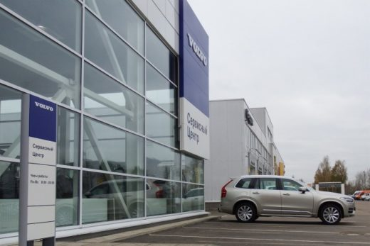 975dd228ddddda7bd631dd986b28c11c 520x347 - В России начал работу первый официальный сервисный дилер Volvo