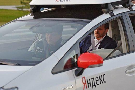 982e784aaaef023bbf1a7b919f4b1dff 520x347 - Начался эксперимент по тестированию беспилотников на российских дорогах