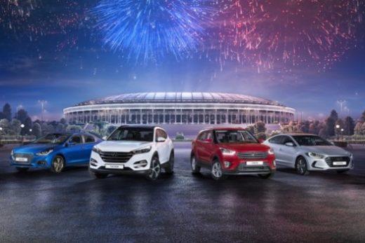 982f63aaa099f575da98911e7d35566b 520x347 - Hyundai представила в России Чемпионскую серию FIFA 2018