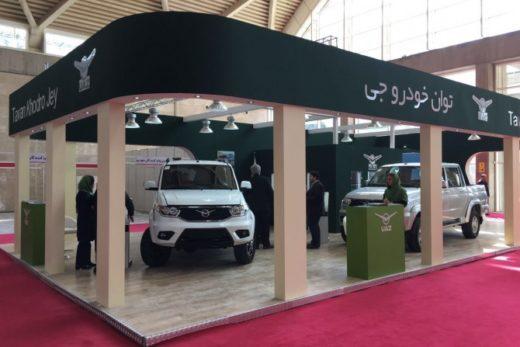 9950605fb11f9151645e3943b30ddba8 520x347 - УАЗ в 2017 году планирует возобновить поставки автомобилей в Иран
