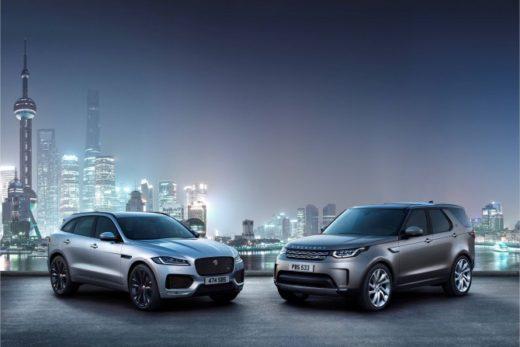 99d0a656010025b649f87043396ecd96 520x347 - Jaguar Land Rover откроет Технический центр в Венгрии