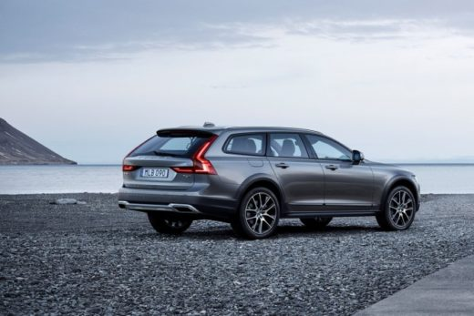 99d5da0824fb41409cce7aa3ca69c8e6 520x347 - Volvo привезет в Россию новый вседорожник весной 2017 года