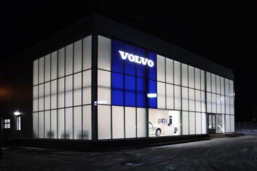99de15b27413423466d5465dfe94eba7 520x347 - Volvo ищет партнеров в 11 российских городах