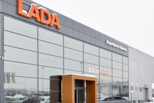 9a21b5eafe683f524ce93776872518e8 520x347 - АВТОВАЗ открыл обновленный автоцентр LADA в Санкт-Петербурге