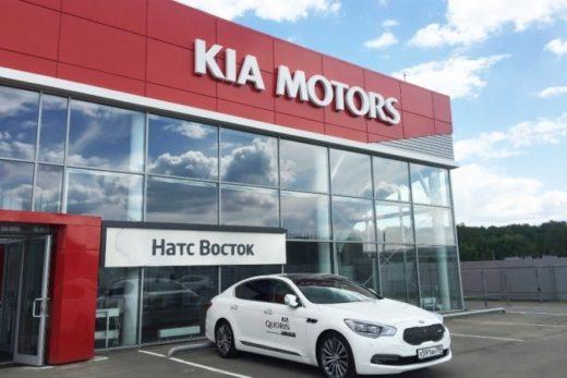 9af00a7961b6d80ca95c735b26200255 520x347 - KIA открыла новый дилерский центр в Ногинске Московской области