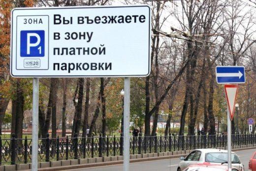9bcf93d3bb563b070ed9583f3d3da5b3 520x347 - Количество и размеры дорожных знаков в РФ станут меньше