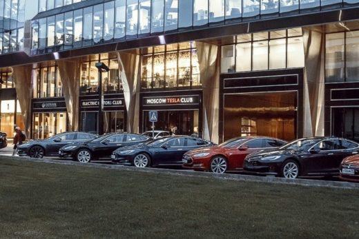 9c5d58ff7948cd9da7f812e585c6b50c 520x347 - Парк электромобилей в России достиг 2,5 тыс. экземпляров