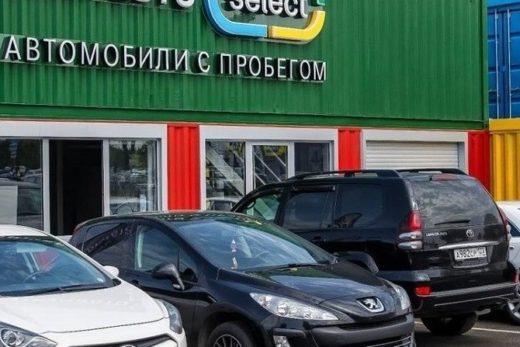 9cb4ad8424d004c38516af489306fa96 520x347 - Больше всего автомобилей с пробегом на 1000 человек продается в Краснодаре