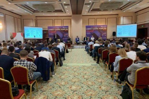 9e0e33c0aaf29aeb29044b92c973bad4 520x347 - В Москве проходит главный форум по автомобилям с пробегом – «Used Cars Forum – 2019»