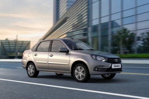 9f8d69f1a290e67cf10e181efbfc422c 520x347 - LADA Granta в феврале остается самой продаваемой моделью в России