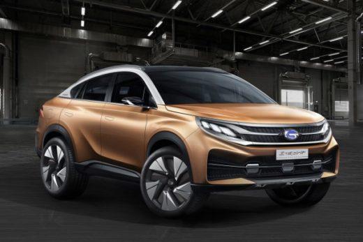 a25bcdefab9b14dff995e73258327d41 520x347 - GAC намерен открыть производство автомобилей в России