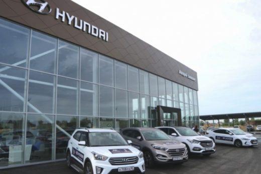 a329788ad6e1b751ecc2ba96ff4c3617 520x347 - Hyundai открыла новый дилерский центр в Ульяновске
