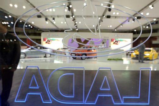 a3a93ab43c89dc1d399973925c63b1a4 520x347 - Обнародован окончательный список участников Московского автосалона