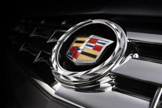 a5add94301575bb0067283332935a9a5 520x347 - Все модели премиум-бренда Cadillac выросли в цене