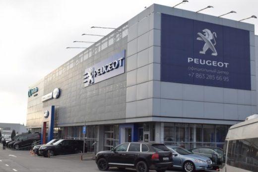a5e20cc002a0509543607b624c080611 520x347 - В Ростове-на-Дону открылся новый дилерский центр Peugeot