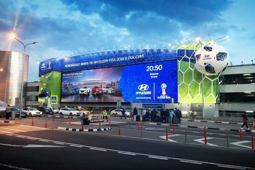 a8240dc3d67241f9c6daf5bc32f4ccbc 520x347 - Hyundai украсил Москву футбольной символикой