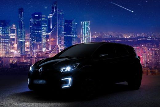 abef82b52531637b7496c3ac1649e71a 520x347 - Renault Kaptur ожидается в продаже с июня
