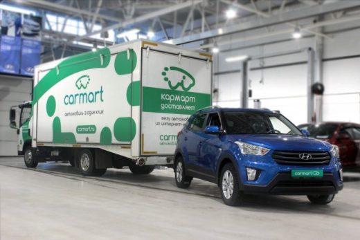 adc28c05f8c588bfcb877ddd09128642 520x347 - Онлайн-оператор Carmart начнет продавать франшизу