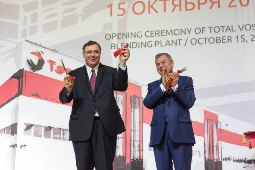 b101bcc869883a8d69244c1dcd15edcd 520x347 - Total открыл в России новый завод смазочных материалов
