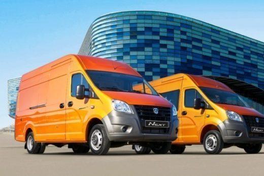 b227cfddda699164a9c705f8da15d8a8 520x347 - Российский рынок LCV в июле увеличился на 9%