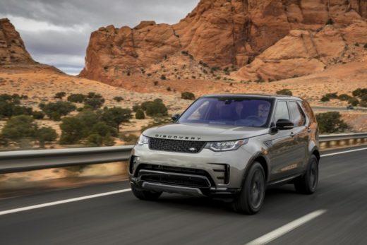 b329e48c440e4a8f23e7f84aaadcd42c 520x347 - Land Rover Discovery получил ряд обновлений