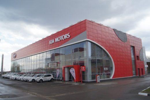 b40da97f05c32a7a823548812425fa16 520x347 - KIA открыла новый дилерский центр в Нижнем Новгороде