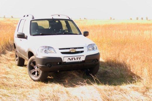 b40db48e1afdceebef933a07774907d1 520x347 - GM-АВТОВАЗ расширил цветовую гамму «зимней» спецверсии Chevrolet Niva