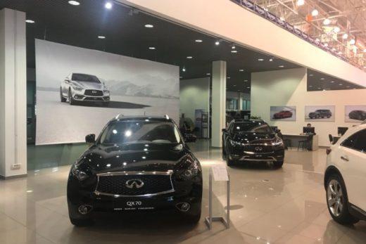 b536363eb095aed34dac58986655bc42 520x347 - Infiniti открыл новый дилерский центр в Москве