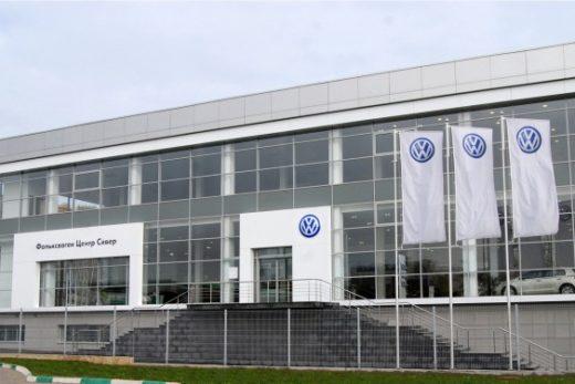 b65cc6055e409669fca976b4c8d276c4 520x347 - «Рольф» удвоил присутствие в бренде Volkswagen