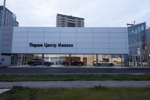 b7a39a84c540c5b2d0709b35c3a87827 520x347 - Porsche открыл первый дилерский центр в Ижевске