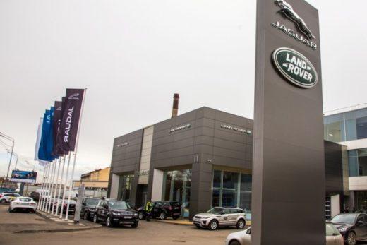 b858b66029b86540d17ead9b3261e7b3 520x347 - Jaguar Land Rover открыл крупнейший в Петербурге дилерский центр