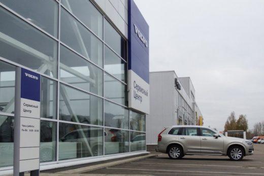 b86693593d1299a2c5c4d63a8a44b452 520x347 - Volvo ищет партнеров в более чем 15 регионах России