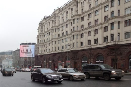 b9eb1979144db7c5b04afa14aa6f555c 520x347 - В России насчитывается около 2,8 млн автомобилей премиум-брендов