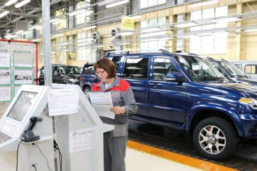ba66c651a44443ce641aaac7c52530bf 520x347 - УАЗ усилил контроль качества автомобилей