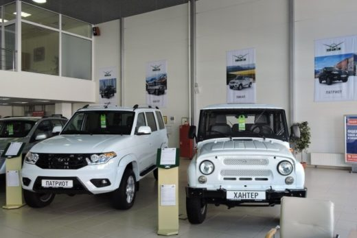 ba9f7e6890a7d70f4858762847f50a6d 520x347 - Господдержка в январе обеспечила более половины продаж новых автомобилей
