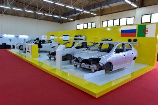 be064109d6c803c9b862079f6110ca79 520x347 - В 2018 году в России появятся две новые меры господдержки автоэкспорта