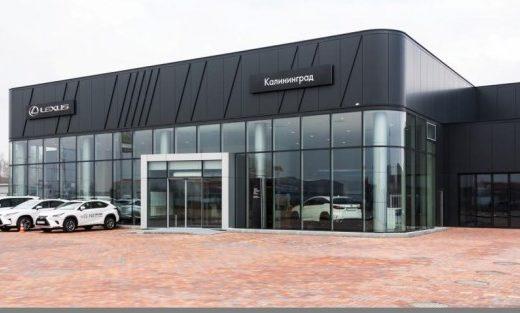 c1bdf6b33e73fc6e7e055c5df5e60e2f 520x313 - Lexus открыл первый дилерский центр в Калининграде