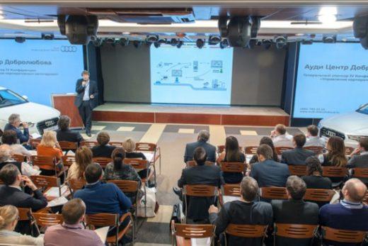 c3c5270c328e353b9c5d5f2ee40dec22 520x347 - В Москве пройдет конференция «Управление корпоративным автопарком»