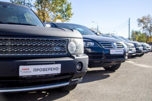c47ec3e05c64f6b1d4458f5c8dc55668 520x347 - «Рольф» объявил о ребрендинге подразделения по продаже автомобилей с пробегом