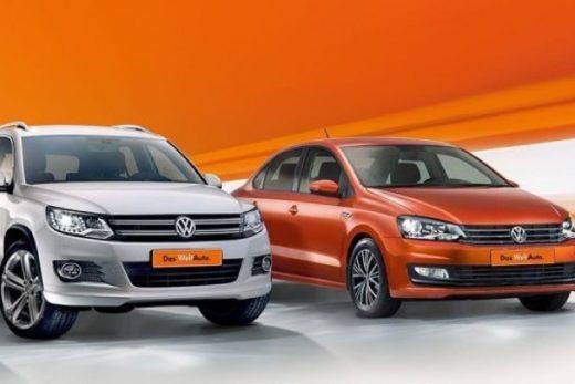 c64674d1381203b402cc020375f5f57c 520x347 - Через дилерскую сеть Volkswagen в РФ за год было реализовано почти 46 тысяч автомобилей с пробегом