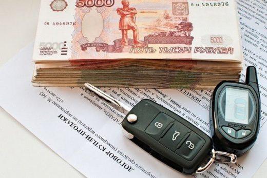 c67369dc47c60a16fcbe49b90fc883c5 520x347 - За последний месяц цены на автомобили изменились у 33 производителей